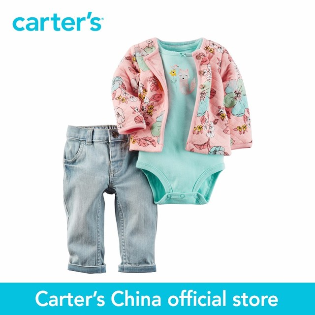 Carter's 3 pcs baby children kids Quilted Cardigan Set 127G232 ... : quilted cardigan - Adamdwight.com