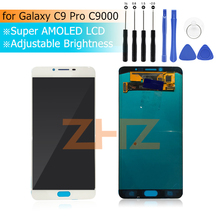 Display Pro Galaxy with