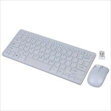 BSBLБЫЛ 2.4 ГГц ультратонкие Беспроводной клавиатура настольного и Мыши