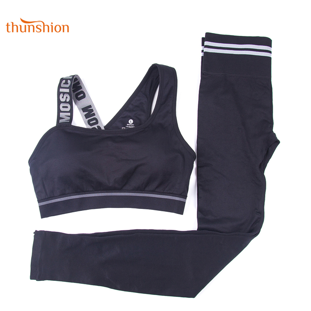2 Piece Letter Pattern Elastic Tight Sport Set