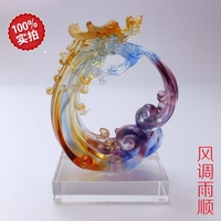 Practical creative novelty gift DIY custom wholesale business activities Fulin glass technology decoration good weather