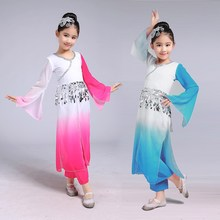 Hanfu childrens classical dance Yangko costumes girls elegant Chinese style ink modern clothing show