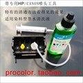 Limpeza da cabeça de impressão de alta qualidade quente 100 ml líquido limpo solução de tinta corante para canon/hp/lexmark tinta impressoras de cartucho com ferramenta