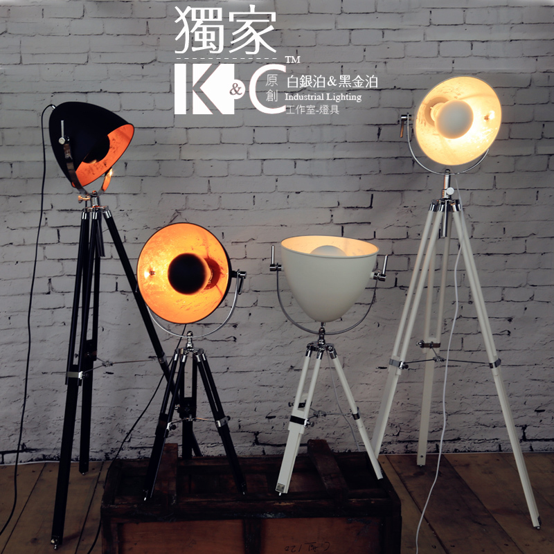 Creative Tripod Searchlight loft country industry vintage floor Lamps with Edison bulbs living room font b