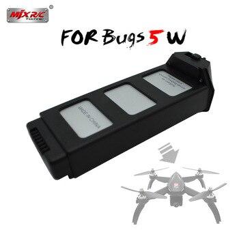 Оригинал MJX R/C ошибки 5 Вт B5W батарейка для вертолетов дистанционного управления 7,4 В 1800 мАч Li-Po батарея rc Квадрокоптер Дрон запасные части Акс... >> Friendly China RC Toy Store