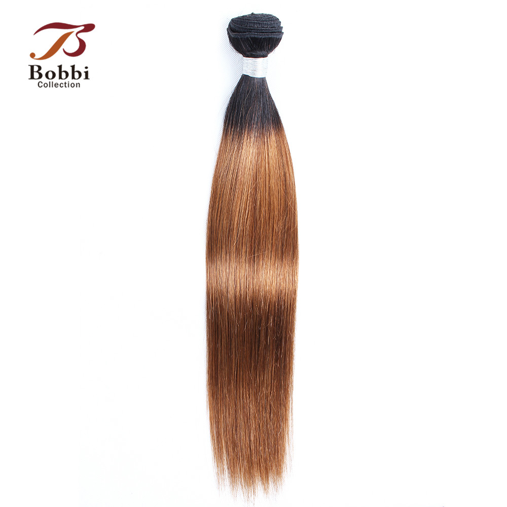 Bobbi Collection 1 Bundle Straight Hair Weave Bundles 10-24 inch T 1B 30 Ombre Brown Auburn Brazilian Remy Human Hair Extension