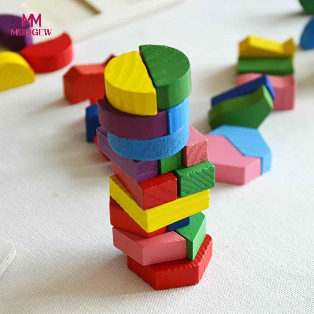 เด็กไม้เรขาคณิต Building Puzzle การเรียนรู้ของเล่นเพื่อการศึกษาของเล่นเด็กปริศนาของเล่นเด็ก