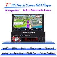 1 Din 7 сенсорный экран автомобильный мультимедийный плеер gps навигация Bluetooth Авто Видео аудио MP5 плеер Поддержка FM радио обратная камера