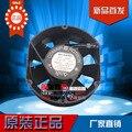 Original brand new 24V 1.0A 172*172*51 JQ24B0VX guaranteed genuine fan