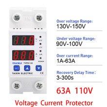 63A 110 24v Din レール調節可能な下の電圧保護デバイスプロテクターリレー電流制限保護