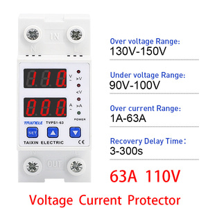 Image 1 - 63A 110V Din rail adjustable over under voltage protective device protector relay Current Limiting Protection