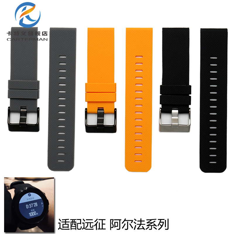 New arrivals hight quality waterproof sports rubber watchband grey/black/orange for Suunto Spartan TRAVERSE men 24mm suunto traverse black