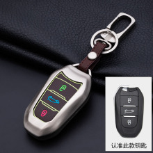 High Quality Zinc Alloy Noctilucent Car Key Case Cover  Shell For Peugeot Series
