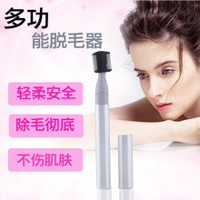 threading knife Ms. Shaving knife eyebrow Eyebrow trimmer The electric shave wool implement repair wool implement
