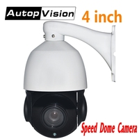 4 inch outdoor indoor CCTV camera 960P p2p WIFI speed dome Camera 360 degree 4X zoom lens wireless ptz ip camera with AP hotspot