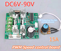DC Speed controller for motor 6V 12V 24V 36V 48V 72V 90V large power PWM nfinite speed control board