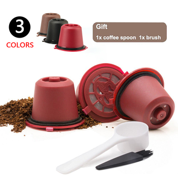 3pcs/pack Refillable Reusable Nespresso Coffee Capsule cafe With Measuring Spoon & Cleaning Brush
