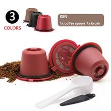 3 unids/pack recargable reutilizable café Nespresso Cápsula de café con 1 PC cuchara de plástico filtro Pod para línea Original Siccsaee filtros