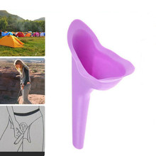 1PC Portable female urinal soft silica gel standing pee toilet camping funnel travel