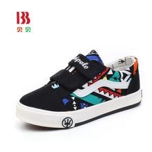 Hot Sale Brand Kids Shoes Girls Canvas Shoes Boys Sneakers Graffiti Children Casual Flats Shoes tenis infantil Size 24-37
