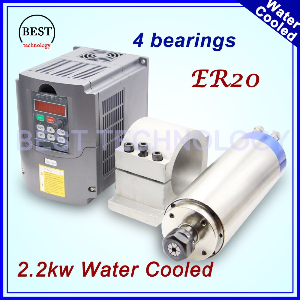 2.2KW ER20 DIY spindle Water Cooled CNC Spindle Motor 4 Bearings & 2.2kw VFD / frequency inverter  & 80mm spindle bracket clamp