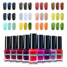 Elite99 7 Ml Crackle Nail Polish Magic Retak Colorful Nail Art Pernis Manikur Kuku Seni Dekorasi Polandia Manikur Kuku(China)