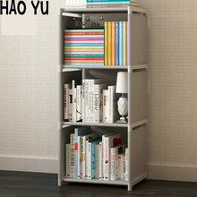 Simple Bookcase Strengthen the storage Bookcase free combination(China)