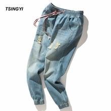 Tsingyi, большие размеры 4XL, Ретро стиль, джинсы с дырками, мужские джинсы-шаровары с потертостями, Homme, низ ноги, деним, хлопок, Harajuku Streetewar, длинные штаны