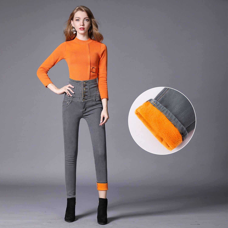 10304c57f9a9 Зимние Джинсы женские 2018 теплые женские узкие брюки женские высокие Wasit  тонкие ноги джинсы длинные брюки женские джинсы femme Большие размеры