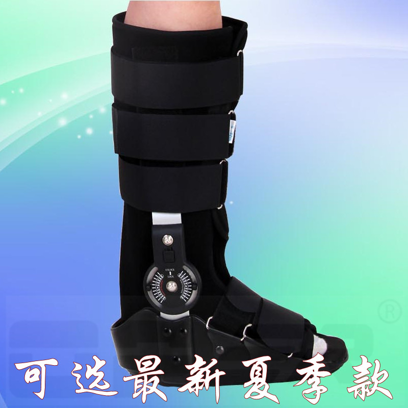 20pcs/lot Sports rehabit Achilles tendon boots shoes oper joint fitted brace ankhs dykeheel shoes orthotic support