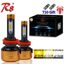 R8 Z5 Tricolor Car LED Headlight Bulbs Yellow White Color Changeable H1 H4 H8 H7 HB3 H13 9004 9007 50W 5800LM 3000K 4300K 6000K(China)