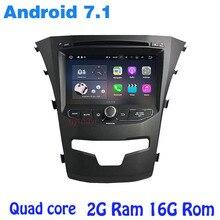 Android 7.1 автомобиль DVD GPS для SsangYong Korando Actyon 2014-2016 с 2 г Оперативная память радио Wi-Fi 4 г USB аудио головное устройство мультимедиа