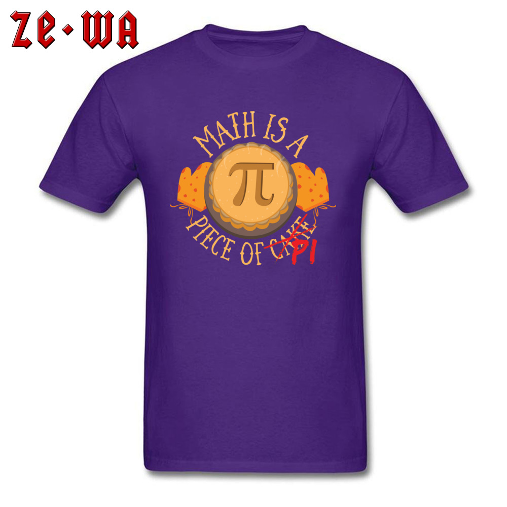Math Pi Leisure T Shirt Cake Pizza Bottle Lid Rero Cotton Fabric Crew Neck Men Tops Tees Custom T Shirt Summer Autumn Clothes in T Shirts from Men 39 s Clothing