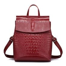 REALER женский рюкзак сумка из спилка школьный рюкзак для девочек подростков сумка женская большая емкость рюкзак