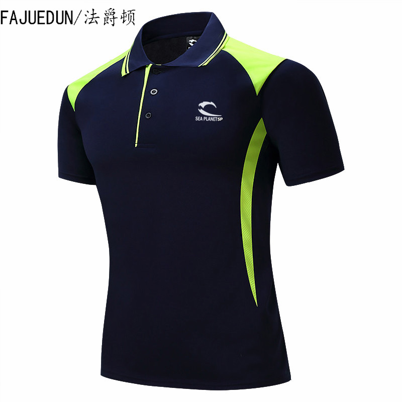SEA PLANETSP New 2019 Brand Solid Stand collar   polo   Shirt Casual Men Summer Short-sleeve Camisa   Polo   Slim Fit Men Shirt