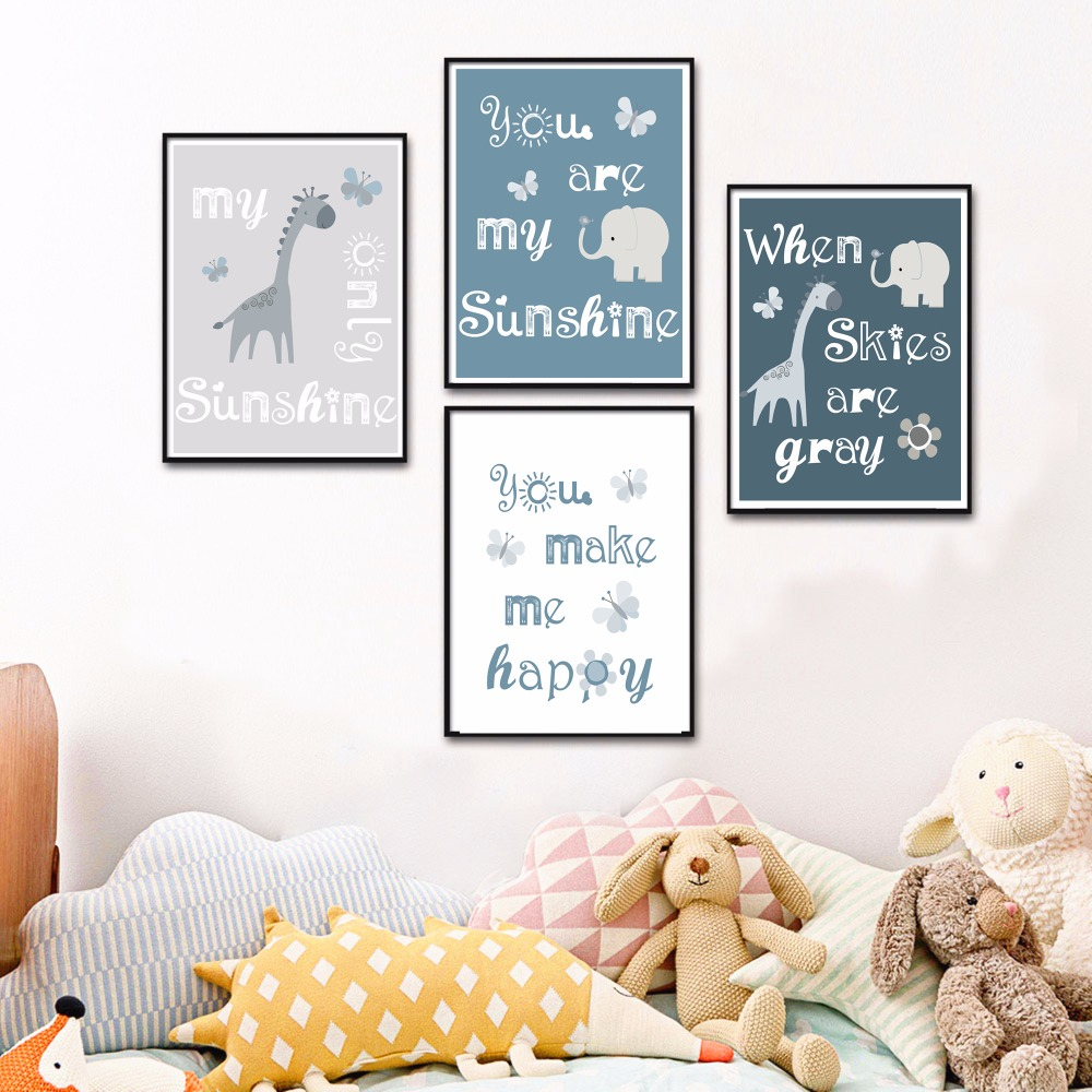 You are my sunshine canvas art print painting poster wall