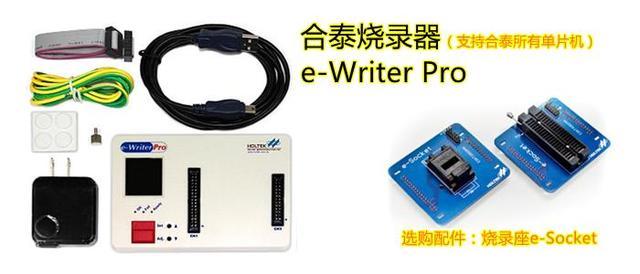 Программист электронной Writerpro технической поддержки