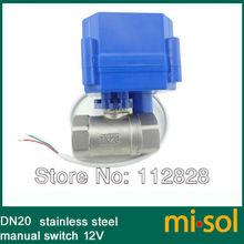 (reduce steel manual valve