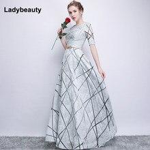 3e131ac575 Popular Fur Prom Dress-Buy Cheap Fur Prom Dress lots from China Fur ...