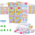 "Free Shipping Danro100% cotton double gauze handkerchief 29 ""X29"" your baby towel handkerchief 8pcs/lot"