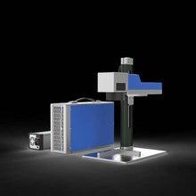 20 Вт лазерная машина для маркировки машина растяжки машина лазерная маркировка
