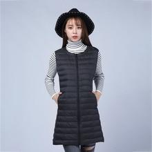 New Womens Long Solid Vest Ultra Light Down Vests Female Sleeveless Windproof Lightweight Warm Waistcoat S-3XL