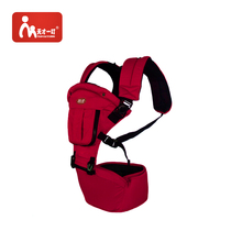 free shipping Baby Carrier Multifunctional Breathable Kangaroos BackPack Infant Sling Carrier Hip Seat Baby Carrier
