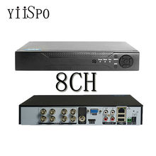YiiSPO 8CH AHD DVR 2.0MP DVR/1080P NVR Video Recorder HDMI Output Support iPhone Android Phone Remote View NO HDD ONVIF NETWORK