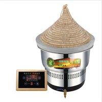 Коммерческий паровой горячий горшок многоцелевой Электрический паровой горшок пульт дистанционного управления паровой горшок BST 19C