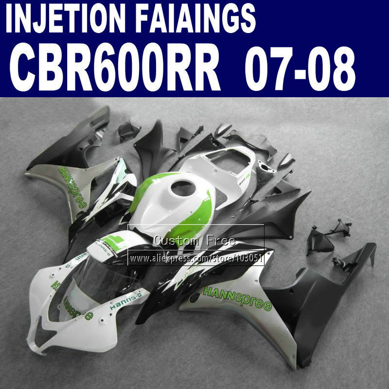 Injection fairings kit for Honda 600 RR F5 fairing set 07 08 CBR 600RR CBR 600 RR 2007 2008 HANNSPREE motorcycle body kit part injection fairings kit for honda 600 rr fairing 2007 2008 cbr 600rr cbr 600 rr 07 08 motistar motorcycle body kits