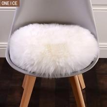 30*30 см мягкий искусственный ковер из овчины наволочка для спальни искусственное Одеяло Теплый Ковер длинные волосы сиденье меховой коврик