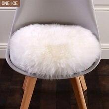 30*30 centimetri morbido artificiale tappeto di pelle di pecora cuscino della copertura camera da letto artificiale coperta caldo tappeto capelli lunghi sedile pelliccia pavimento mat