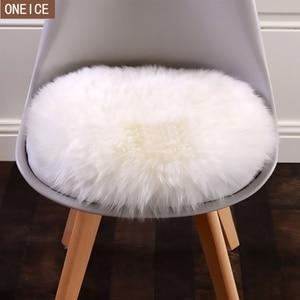 30 * 30cm soft artificial sheepskin carpet cushion cover bedroom artificial blanket warm carpet long hair seat fur floor mat(China)