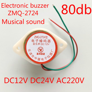 ZMQ-2724 80dB DC12V DC24V AC22